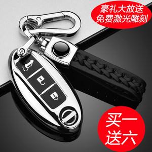 适用于日产钥匙包新天籁轩逸骐达蓝鸟奇骏楼兰途乐逍客钥匙套壳扣