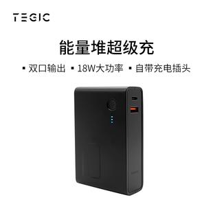 新款能量堆充电宝带插头的移动电源双接口带TYPEC支持18WPDQC快充