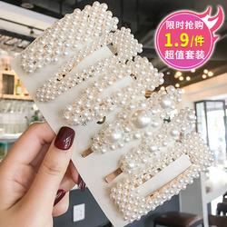 韩国珍珠发夹网红ins刘海bb气质发卡子侧边夹子头饰少女发饰批发