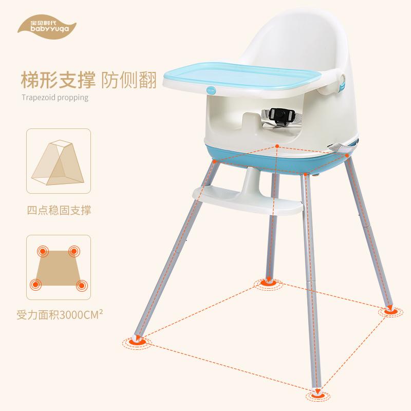 宝宝餐椅儿童椅子婴儿吃饭餐桌椅座椅bb凳便携小孩多功能饭桌家用