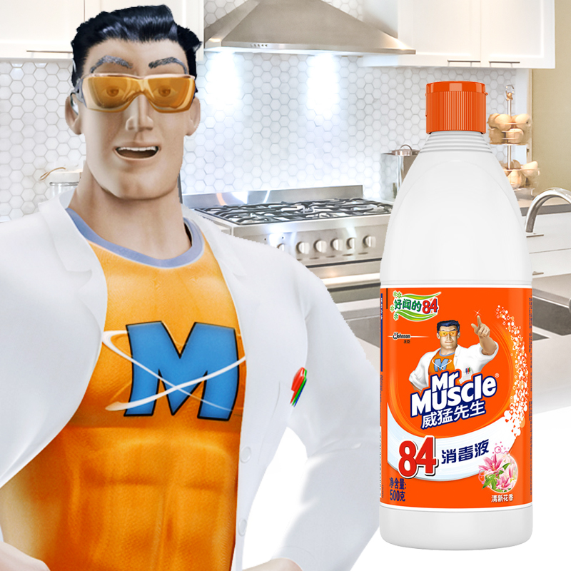 威猛先生84消毒液含氯杀菌家用室内除菌衣物漂白剂巴士八四消毒水