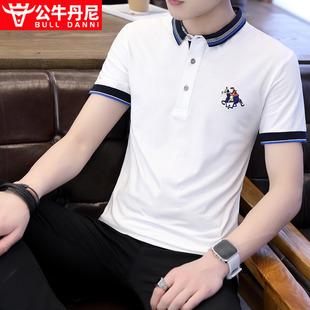 公牛丹尼新款短袖T恤男夏季薄款翻领男士POLO衫韩版潮流修身t体恤