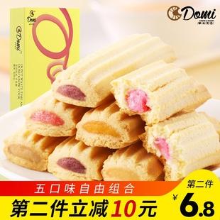 哆米芝日夹心曲奇甜点代餐零食品软心草莓牛奶味独立包装曲奇饼干