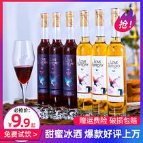 甜紅酒6支裝整箱禮盒冰酒白葡萄酒甜型女士網紅起泡果酒送香檳杯