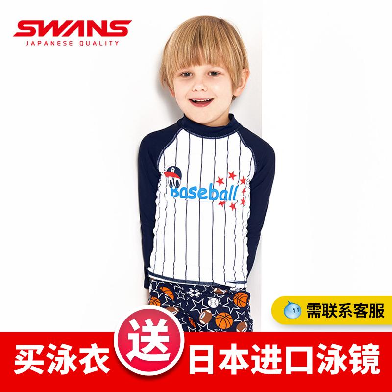 swans男童学生防晒分体长袖游泳衣满118元可用5元优惠券