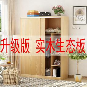 衣柜简约现代经济型推拉门卧室柜子
