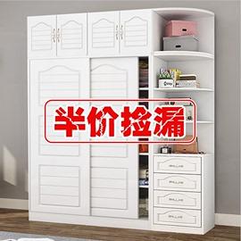 衣柜现代简约简易衣柜卧室家用收纳实木柜子出租房推拉门衣橱组装