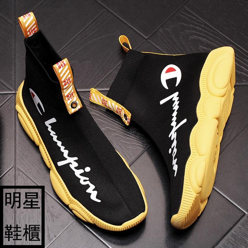 香港潮牌套筒休闲运动跑鞋软底高帮板鞋弹性针织袜子鞋男短靴