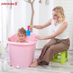 塑料婴幼儿童可坐沐浴盆加厚泡澡缸大号宝宝小孩子家用游泳洗澡桶