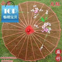 油纸伞小伞防雨防晒仿古实用道具小花c花伞古油手工透明创意绸