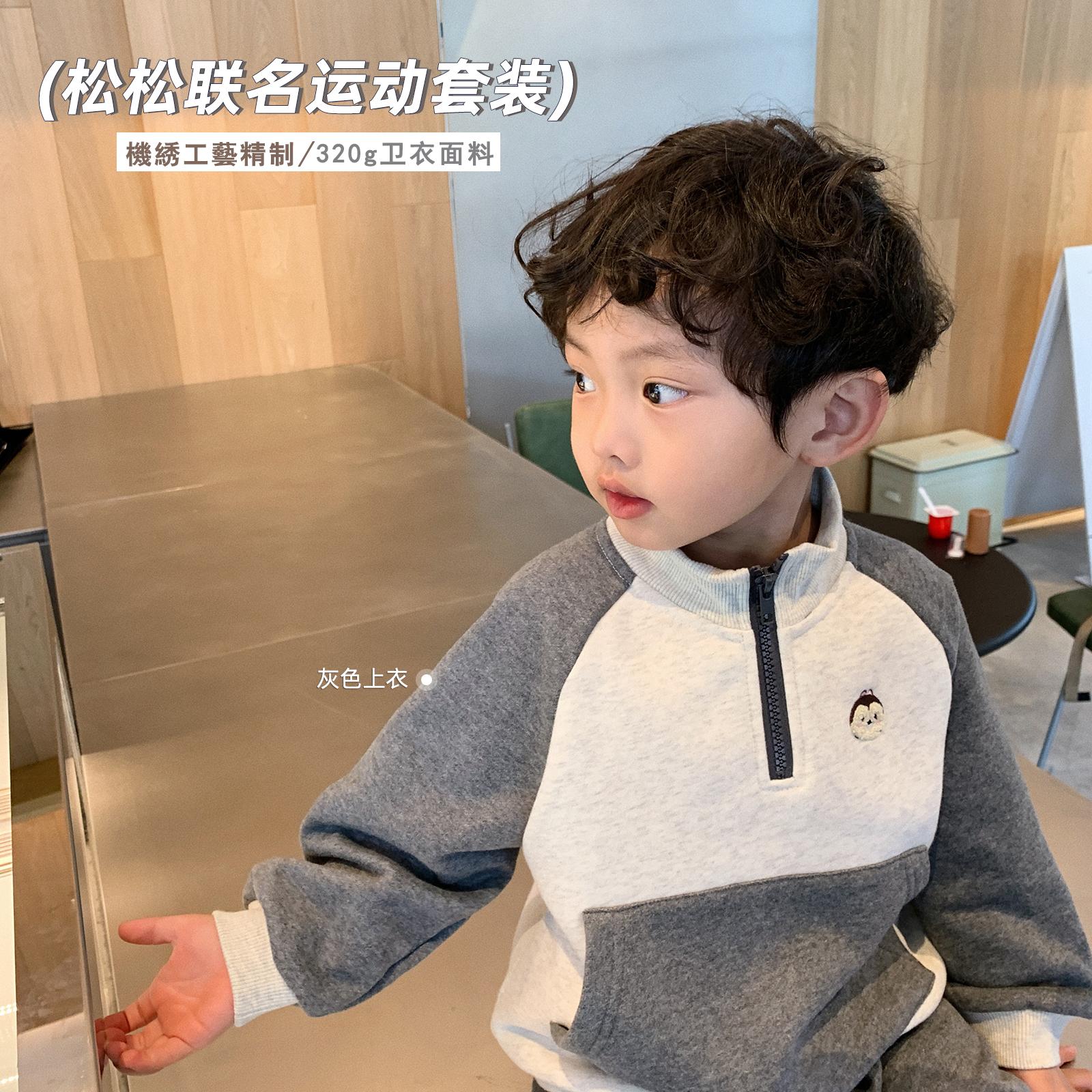 豆几妈针织套装儿童联名款松松2020新款男童女童运动休闲两件套潮