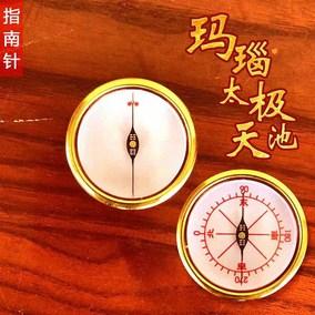 开光罗盘天池纯铜高精度专业指南针
