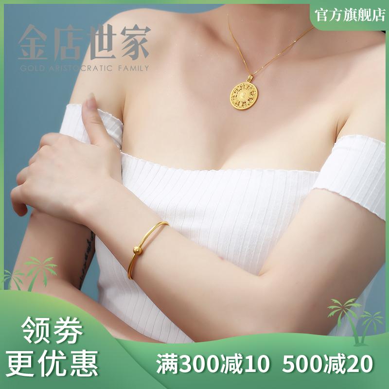 Jindian family 999 pure gold bracelet bracelet single bead kaleidoscope
