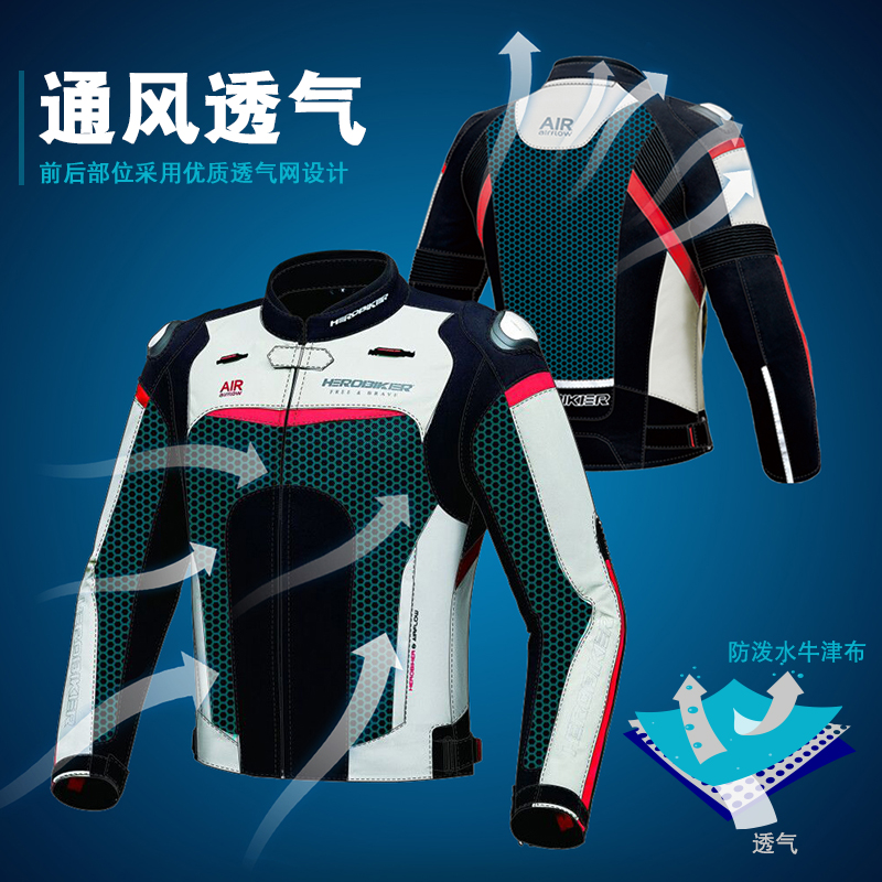 Motorcycle riding suit mens suit motorcycle spring summer autumn mesh racing suit fall proof breathable warm suit Knight jacket