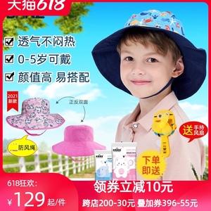 2021新款防晒防风绳babybanz太阳帽