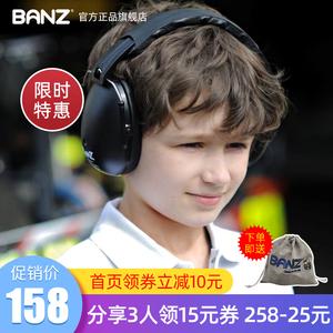 澳洲babybanz隔音耳罩宝宝专业耳机