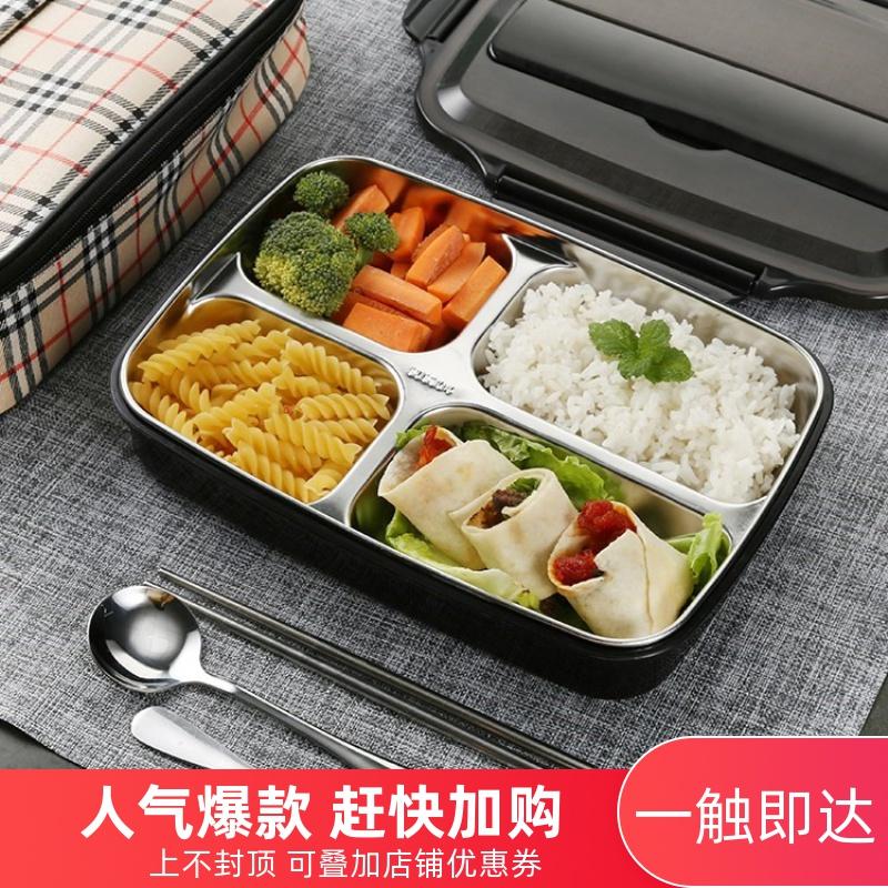 野外打包方形便携式上班族普通饭盒限100000张券