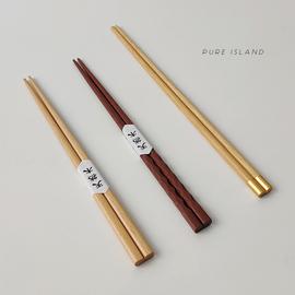 白屿 日式实木筷子ins轻奢家用高档单人装木质一人一筷铁木一双