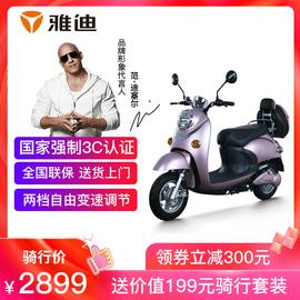 雅迪轻便电动摩托车60V成人男女踏板电动车小龟王米彩代步电瓶车图片
