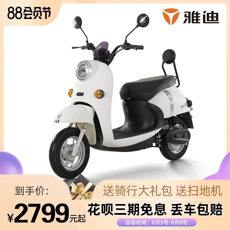 Аксессуары для мотоциклов и скутеров / Услуги по установке Артикул 598238232657
