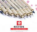 樱花针管笔手绘画笔套装黑色墨水中性0.05mm0.1mmbrpn一套美术专用描边勾线制图工具防水学生用0.5写字速写笔