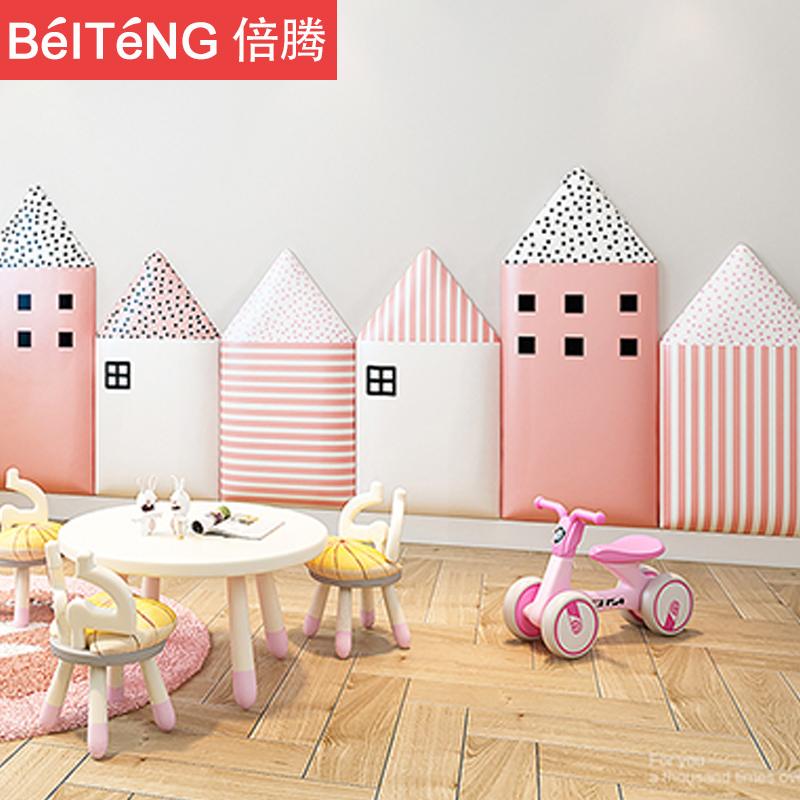 儿童房软包装饰幼儿园榻榻米宝宝防撞床头板卧室自粘卡通墙贴墙围