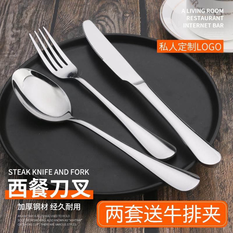 不锈钢牛排刀叉盘子套装家用吃牛排西餐具创意三件套西餐刀叉勺盘