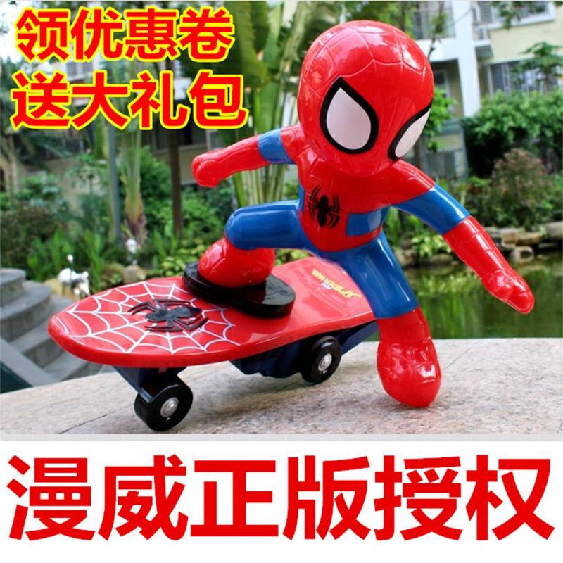 抖音同款热门玩具漫威正版蜘蛛侠儿童遥控特技滑板车男孩生日礼物