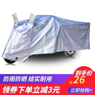 电动三轮车防雨罩老年代步车车罩电瓶车摩托车车衣防晒防尘遮挡雨