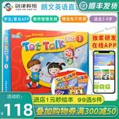 包邮 朗文Tot Talk 1级别 盒装含5本书+1张DVD-ROM  原版幼儿英语启蒙教材 3-6岁幼儿园,英语培训机构教材