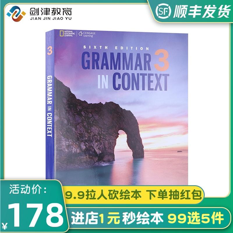 Grammar in Context 3 Student Book/Online Workbook Package 通过文章学语法3级别学生书带线上练习册 英文原版进口美国国家地理
