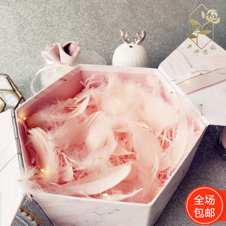 拉菲草碎纸丝材料装饰礼品盒子内里面的填充物包装盒内衬羽毛(用0.07元券)