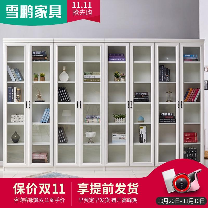 钢化玻璃2门书柜书架 简约现代多功能组合柜书房家具定制F-204,可领取130元天猫优惠券
