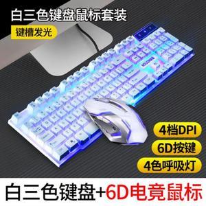 键盘打字手感好背光灯套装机械键盘带线机械式加鼠标多功能鼠键套