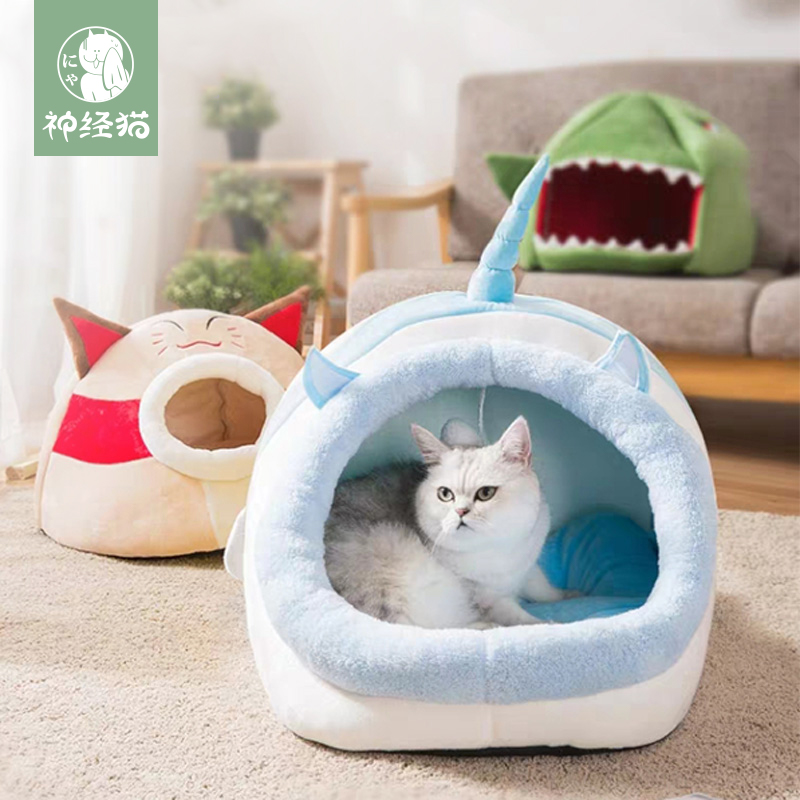 神经猫四季通用猫窝封闭式可拆洗狗窝网红猫咪房子猫别墅宠物用品图片