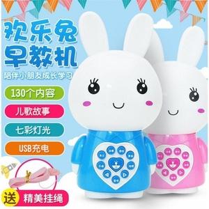 萝卜兔子早教故事机 儿童可蓝牙下载音乐mp3益智早教学习玩具