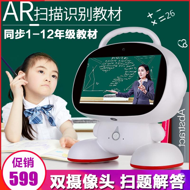 Роботы игровые Артикул 596922162058
