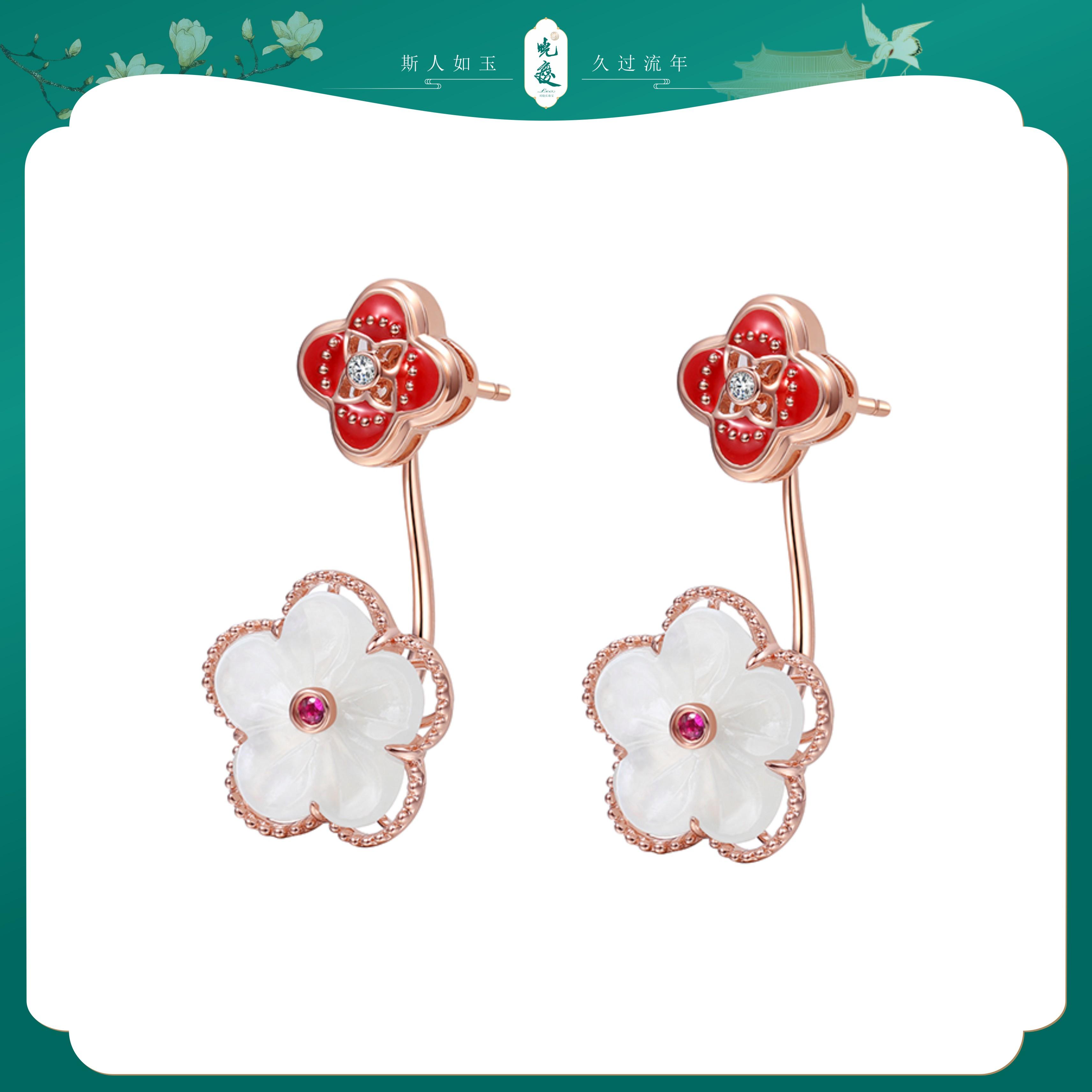 【花辰月夕】刘晓庆推荐钻石耳环女 气质个性18K玫瑰金耳钉