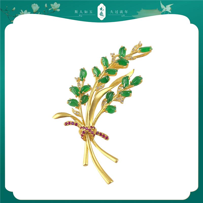 [romantic spring] natural A-goods jadeite Zhengyang green 18K gold diamond inlaid bouquet Brooch Pendant
