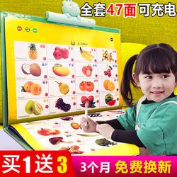 幼儿童早教学习机中英文点读画挂本发声书宝小孩有声读物益智玩具