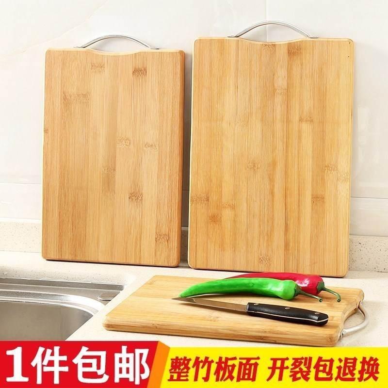 防霉实木菜板家用整竹子丁板莱砧板10-16新券