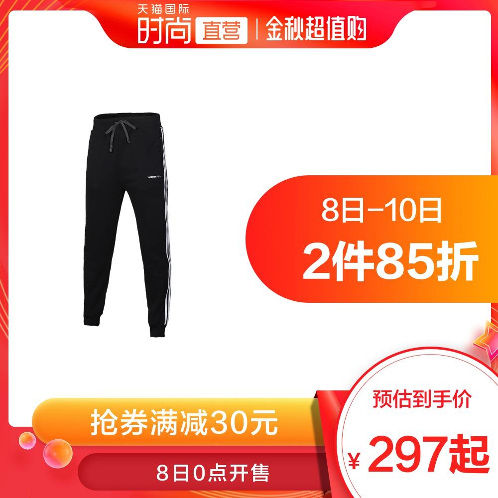 男mcsmshpnltp休闲阿迪达斯运动裤(非品牌)