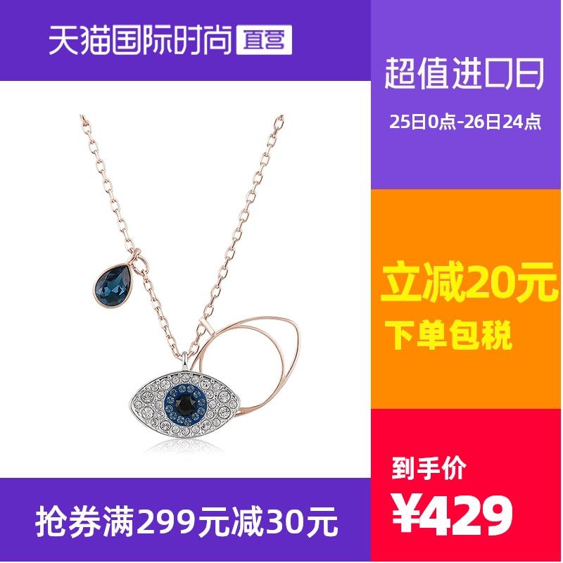 【直营】Swarovski施华洛世奇女时尚恶魔之眼锁骨链项链送礼礼物