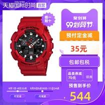 6100YT户外正品6100YTPRWCasio卡西欧电波太阳能登山运动男士手表