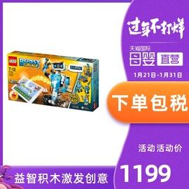 丹麦乐高LEGO进口Boost可编程机器人儿童男孩拼装积木益智玩具图片