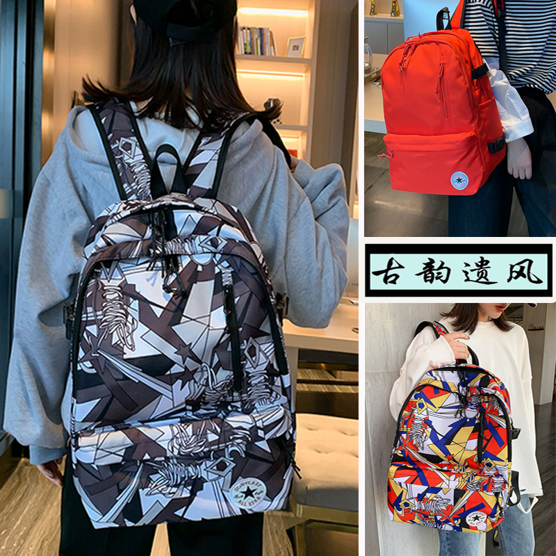 Chaopai Canvas Backpack junior high school students schoolbag Korean men and women fashion backpack ins Chaobao College Students