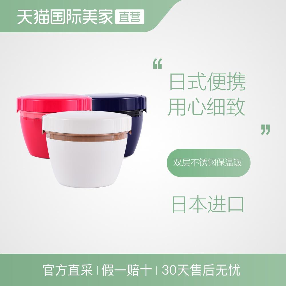 【直营】日本进口Asvel双层保温饭盒保温桶 不锈钢真空保温便当盒