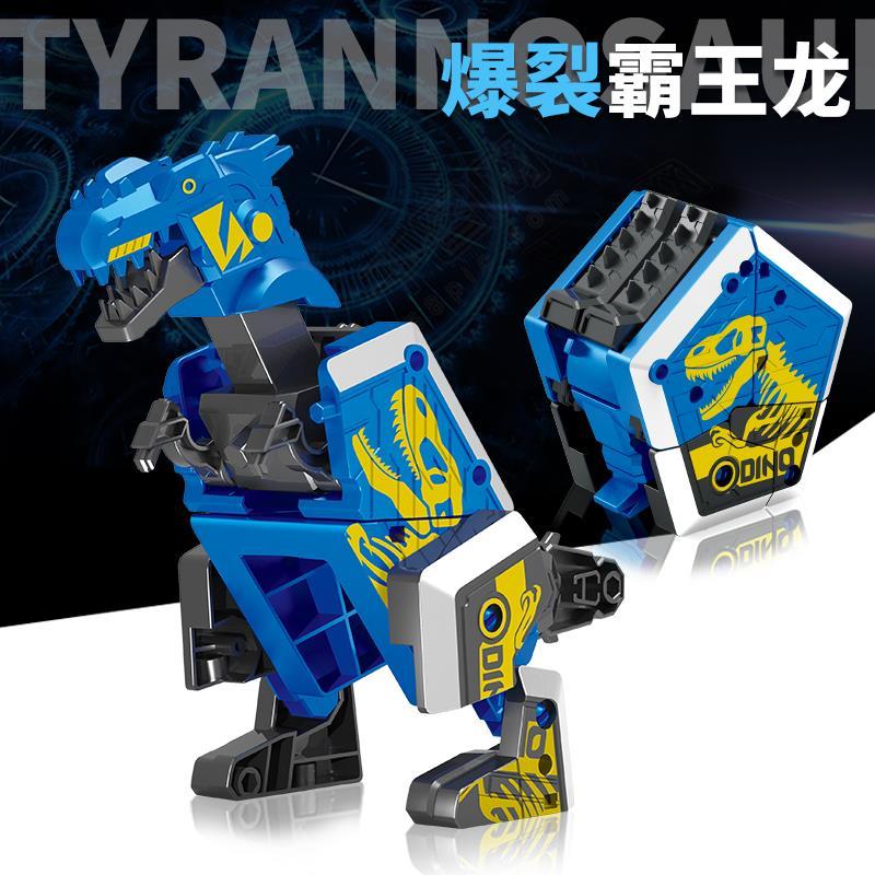 神兽金刚大合体变形机器人男孩恐龙霸王龙儿童6-10岁玩具模型。
