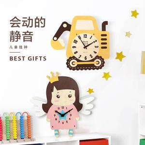 创意摇摆钟表diy儿童卡通挂钟静音摆钟挂钟儿童卧室家用专利壁钟