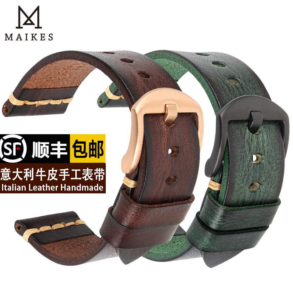 手工小牛皮表带男复古个性真皮手表带适用沛纳海美度浪琴天梭帝驼